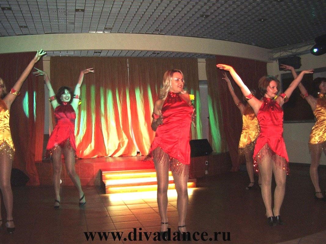 Эротический танец соло фото 469-797